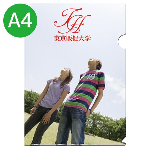 オリジナルクリアファイルA4