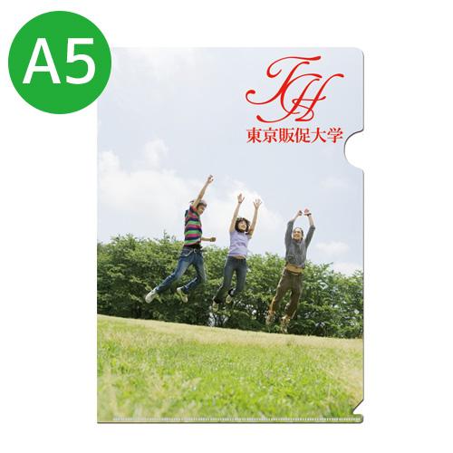 オリジナルクリアファイルA5