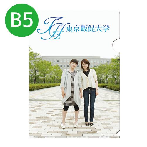 オリジナルクリアファイルB5