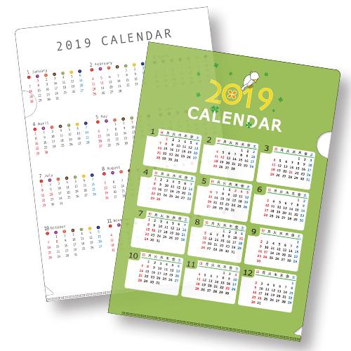 クリアファイルカレンダー
